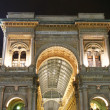 Night shot of the famous Galleria Vittorio Emanuele II in Milan — Stock Photo