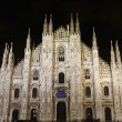 Dome of milan, night shot - Stock Photo