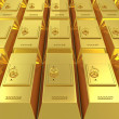 Stock Photo: Golden bars with safe deposits