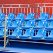 Blue chairs — Stock Photo #4442240
