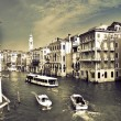 Venice - Photo
