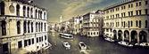 Venetië — Stockfoto