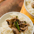 Stock Photo: Risotto with Mushrooms