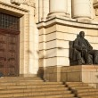 Sofia University Main Entrance - Stock Photo