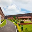 Stock Photo: Port Blair Jail Courtyard