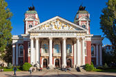 National Theater Ivan Vazov — Stock Photo