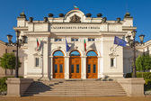 Bulgaria National Assembly — Stock Photo