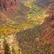 Zion Canton Aerial Vista — Stock Photo