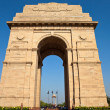 India Gate — Stock Photo