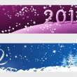 Royalty-Free Stock Photo: New Year 2012 horizontal banners
