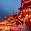 Stock Photo: Famous thehou temple in malaysiduring chinese new year cele