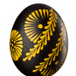 Stock Photo: Easter egg