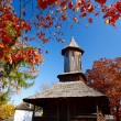 Romanian wooden church - Stock Photo
