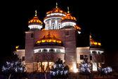 Cathédrale orthodoxe de mioveni, Roumanie — Photo