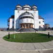 Orthodox cathedral in Mioveni, Romania - Stock fotografie