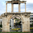 Stock Photo: Hadrian's Gate