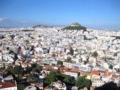 雅典 — 图库照片