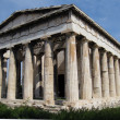 Stock Photo: Greek temple