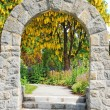 Stock Photo: Stone archway