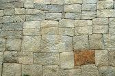 Dressed Stone Mosaic — Stock Photo
