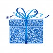 Vector de stock : Stylized gift - vector