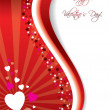 Royalty-Free Stock Векторное изображение: Bursting Valentine card