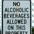 No alcoholic beverages sign — Stock Photo #5320314