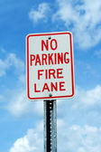 No parking fire lane sign — Stock Photo