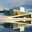 National opera in Oslo - Stock Photo