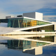 National opera in Oslo — Stock Photo #4729125