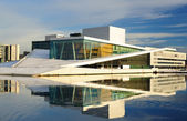 National opera in Oslo — Stock Photo