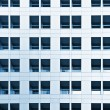 Architecture of office building — Stock Photo