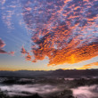 Dramatic cloudscape in morning - Stock Photo