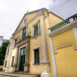 Macau landmark - St. Augustine's Church — Stock Photo #4492243