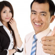 Successful Asian executive — Stock Photo #5174007