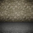 Brick wall — Stock Photo #4998258
