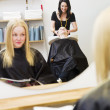 Hair Salon — Stock Photo
