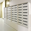 Mailbox in hallway — Stock Photo #3994179
