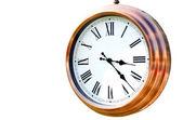 Copper clock on white background — Stock Photo