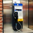 Public payphone - Stock Photo