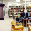 Royalty-Free Stock Photo: University library vertical