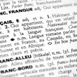 Francais - Stock Photo