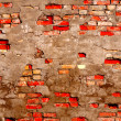 Wall of brick — Stock Photo
