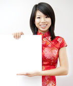 Oriental girl — Stock Photo