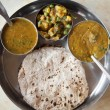 Indian Meal — Stock Photo
