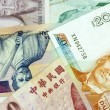 Banknotes of Asian countries. - Stock Photo