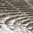 The ancient amphitheater — Stock Photo