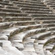 Stock Photo: The ancient amphitheater