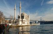 Estanbul — Foto de Stock