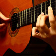 Playing guitar — Stock Photo #5135771